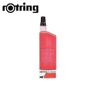 製図 インク ロットリング イソグラフ用インク 水溶性・紙用 製図用インク 赤 SO216040|nomado1230