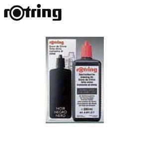 製図 インク ロットリング イソグラフ用インク 水溶性・紙用 黒 大型 製図用インク SO216630|nomado1230