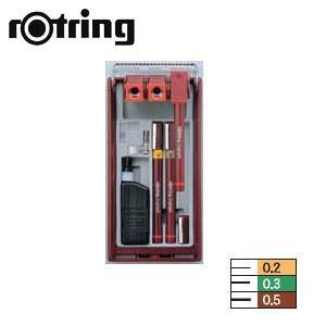製図用品 ロットリング イソグラフIPLセット 3本セット 一般線幅 製図ペン SO226730|nomado1230