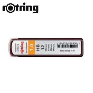 替芯 ロットリング シャープペンシル用替芯 0.9ミリ〜1.0ミリ 12個セット 消耗品 SO312700|nomado1230