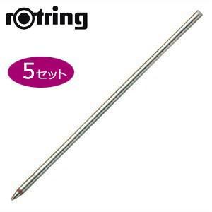 替芯 ボールペン ロットリング ショートタイプ ボールペン替芯 同色5個セット レッド SOR074422|nomado1230