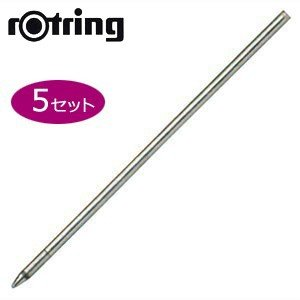 替芯 ボールペン ロットリング ショートタイプ ボールペン替芯 同色5個セット ブラック SOR074426|nomado1230
