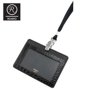 IDカードケース 革 名入れ ロメオ(ROMEO) クロコ型押し 横 ID&ジョッターL 黒 RLC25BKSET|nomado1230