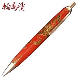 高級 ボールペン 輪島塗 蒔絵ボールペン 牡丹 WBPUM-BTRD20S|nomado1230
