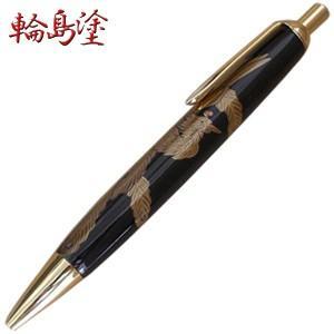 高級 ボールペン 輪島塗 蒔絵ボールペン 鳳凰 黒 WBPUM-HUBK30S|nomado1230