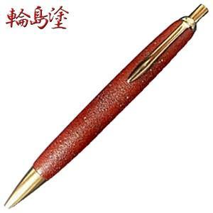 高級 ボールペン 輪島塗 蒔絵ボールペン 貝乾漆 うるみ WBPUM-KSRD15S|nomado1230