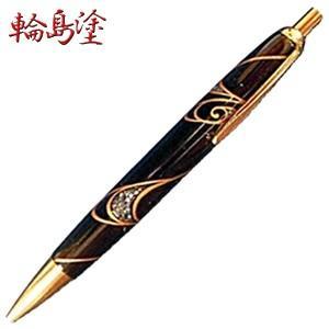 高級 ボールペン 輪島塗 蒔絵ボールペン 彩流 WBPUM-SRBK20S|nomado1230