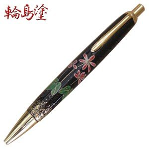 高級 ボールペン 輪島塗 蒔絵ボールペン ゆきわりそう WBPUM-YKBK20S nomado1230