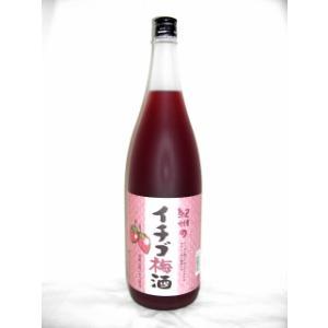 紀州のイチゴ梅酒 1800ml 12度 [中野BC 和歌山県...