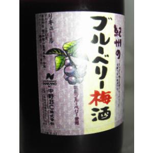 紀州のブルーベリー梅酒 1800ml 12度 [中野BC 和歌山県 梅酒 甲類焼酎ベース]