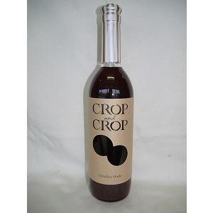CROP&CROP
