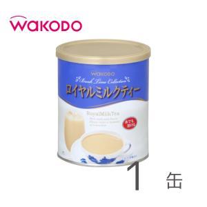 和光堂 ロイヤルミルクティー(粉末飲料)