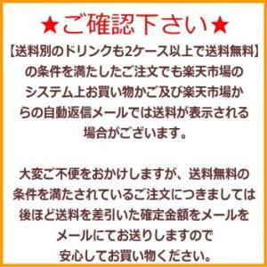 和光堂 ロイヤルミルクティー(粉末飲料)|nomimon|02