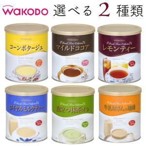 ■商品説明  ◆牛乳屋さんの珈琲 缶入り まろやかな味わいと程よい甘さが特長のミルク風味の豊かなカフ...