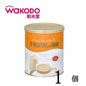 和光堂 牛乳屋さんの珈琲(粉末飲料)|nomimon