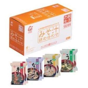 アマノフーズ みそ汁詰め合わせ(8袋)(詰め合わせ内容)赤だしなめこ汁・なす汁・豚汁・小松菜汁(各2)|nomimon