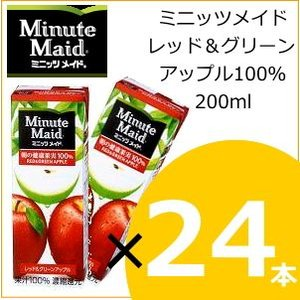 ミニッツメイド レッド&グリーンアップル100% 200ml×24本 nomimon