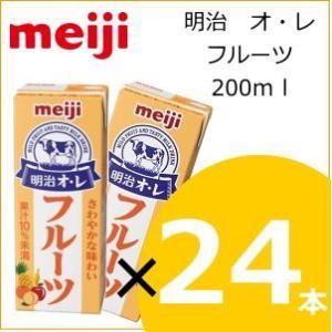 27%OFF 明治 オ・レ フルーツ 200ml×24本 nomimon
