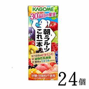 カゴメ(kagome)朝のフルーツこれ一本 200ml×24本  1本あたり約87円|nomimon