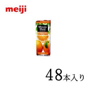 ミニッツメイド オレンジ100% 200ml×48本|nomimon