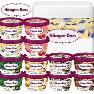 父の日 ギフト アイスクリーム ハーゲンダッツ アイスクリーム ギフト ミニカップ(110ml) おすすめ12個セット お礼 お返し 内祝い 出産祝い お祝|nomimon