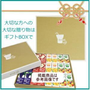 選べるエルビー果汁100%フルーツセレクション48本セット(6種類から選び放題!)|nomimon|05