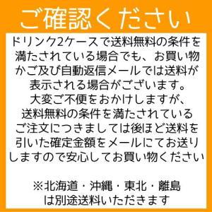 選べるエルビー果汁100%フルーツセレクション48本セット(6種類から選び放題!)|nomimon|06