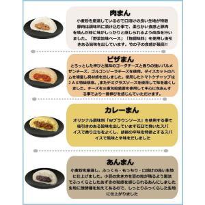 選べる中華まん 24個入り 肉まん あんまん カレーまん ピザまん 安納芋まん ショコラまん 業務用 中華まん|nomimon|03