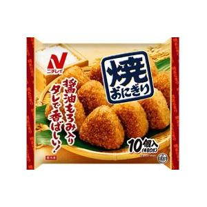 ニチレイ 焼きおにぎり10個(480g)×9袋|nomimon