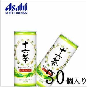 アサヒ 十六茶 250ml×30本|nomimon