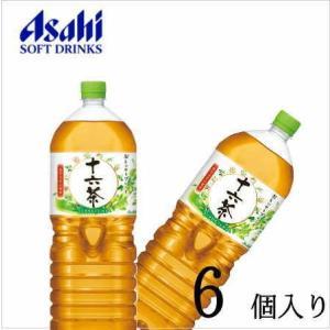 アサヒ 十六茶 PET2L×6本 nomimon