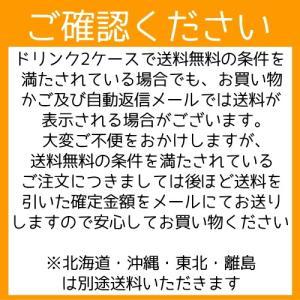 アサヒ 十六茶 PET2L×6本 nomimon 02