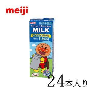 明治 それいけアンパンマンの北海道牛乳 200ml×24本 nomimon