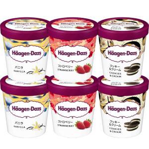 ハーゲンダッツ アイスクリーム・パイント(473ml) おすすめ6個セット|nomimon