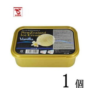 アイガー エメラルドバニラ 800mlニュージーランドアイスクリーム|nomimon