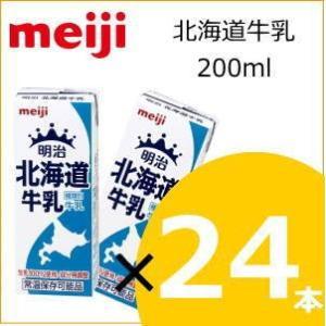 商品説明北海道の生乳を100%使用しています。成分無調整なので、生乳本来のまろやかなおいしさを味わう...