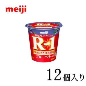 明治ヨーグルトR-1 ブルーベリー脂肪0  112g×12個|nomimon