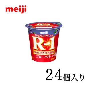明治ヨーグルトR-1 ブルーベリー脂肪0  112g×24個|nomimon