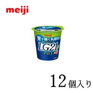 明治プロビオヨーグルトLG21 アロエ脂肪『0』 112g×12個|nomimon
