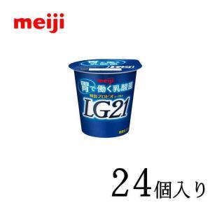 明治プロビオヨーグルトLG21  112g×24個|nomimon