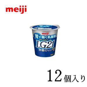 明治プロビオヨーグルトLG21 砂糖0 ゼロ 112g×12個|nomimon