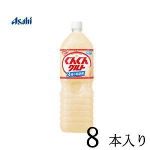 ぐんぐんグルト 3種の乳酸菌 1.5L×8本|nomimon