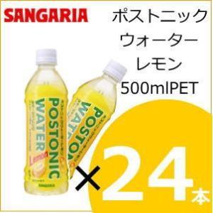 ポストニックウォーターレモン 500mlPET×24本入りサンガリア |nomimon