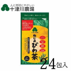 ねじめ びわ茶24 2gティーバッグ 24包入 十津川農場|nomimon