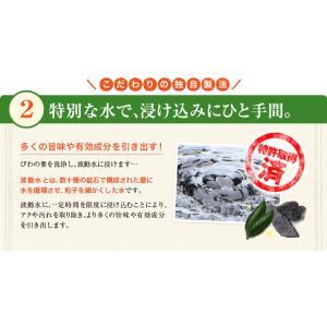 ねじめ びわ茶24 2gティーバッグ 24包入 十津川農場|nomimon|07