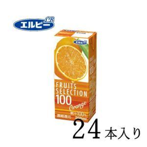 エルビー 果汁100% フルーツセレクション オレンジ100% 200ml×24本 nomimon