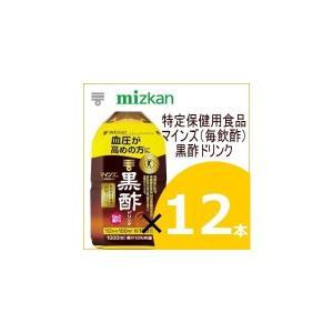 マインズ<毎飲酢> 黒酢ドリンク 1000ml×12本(6本×2箱)特定保健用食品 |nomimon