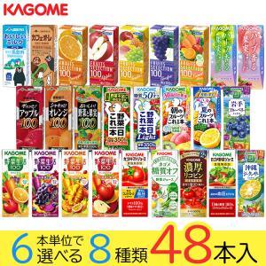 お歳暮 カゴメの野菜ジュース&エルビー果汁100%ジュース4...