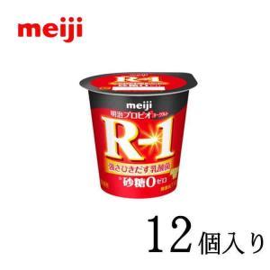 明治プロビオヨーグルトR-1 砂糖0 112g×12個|nomimon
