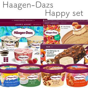 ハーゲンダッツ アイスクリーム父の日スペシャルセット|nomimon